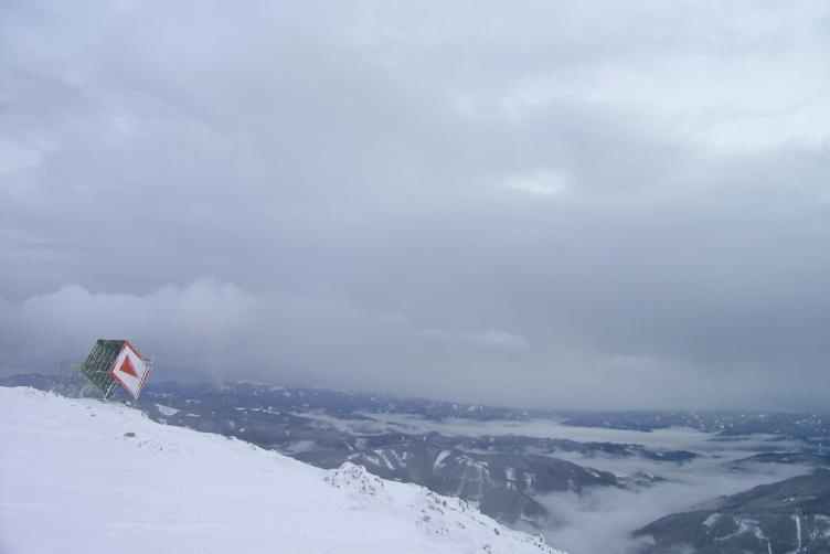 Foto: Andreas Koller / Skitour / Hohe Veitsch, 1981m - Südanstieg/Goassteign-Abfahrt / 16.12.2008 20:33:10