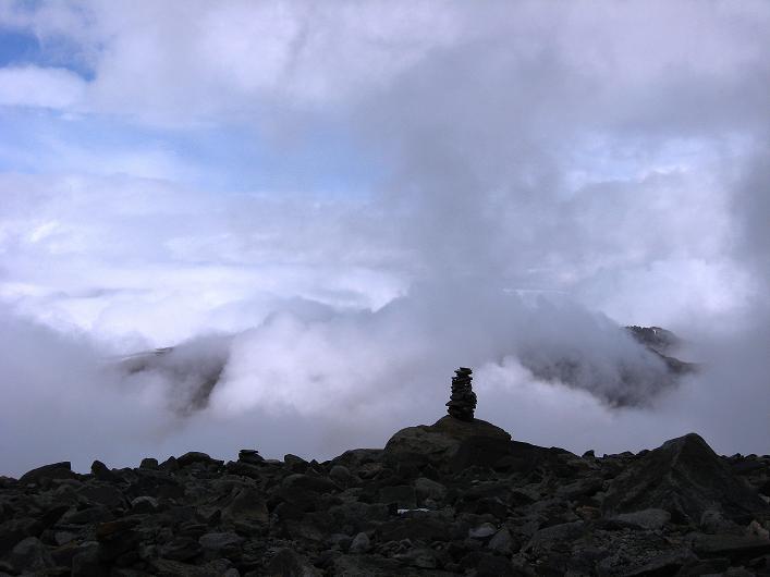 Foto: Andreas Koller / Wander Tour / Von Nimaling auf den Theny Ri (5765m) / Gipfelsteinmann / 17.09.2008 23:42:16