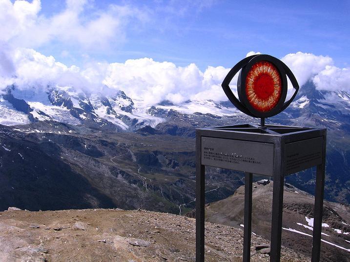 Foto: Andreas Koller / Wander Tour / Wanderdreitausender Oberrothorn (3415 m) / 05.09.2009 00:15:47