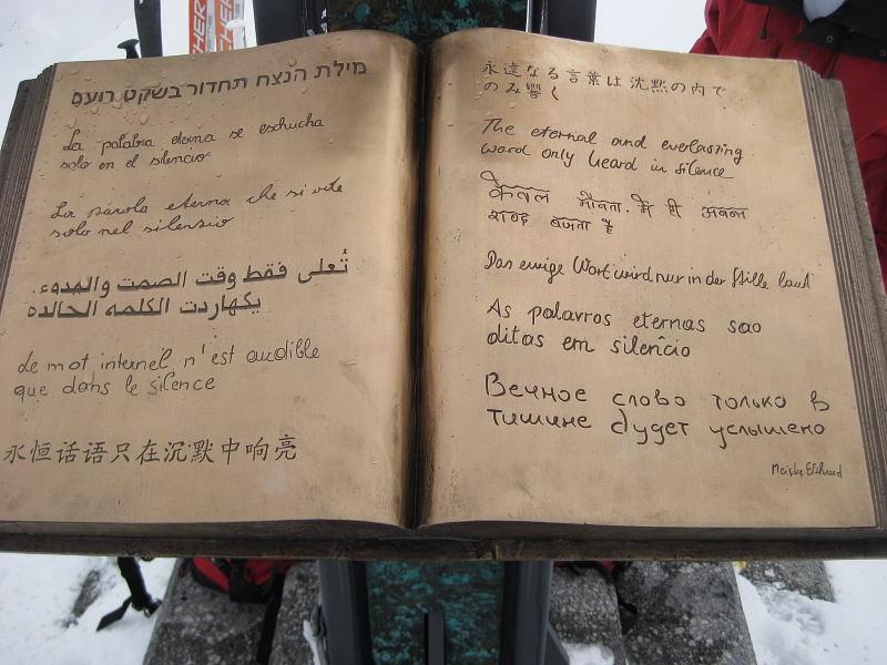 Foto: Wolfgang Lauschensky / Skitour / Kleiner Gilfert von Hochfügen / Gipfelbuch / 10.11.2009 15:19:51
