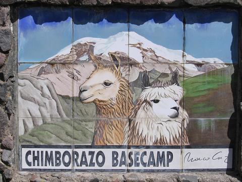 Foto: Andreas Koller / Wander Tour / Chimborazo - König der Anden Ecuadors (6310 m) / Eingang zum Chimborazo Basecamp von Marco Cruz / 10.01.2007 03:09:50