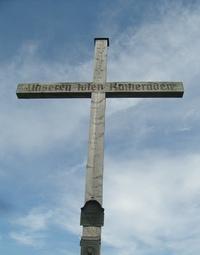 Foto: Milchmädl / Wander Tour / Seekarspitze / Gipfelkreuz auf der Seekarspitze / 18.08.2007 21:43:29